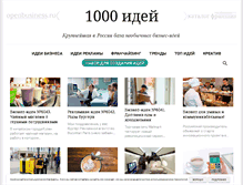 Tablet Preview of 1000ideas.ru